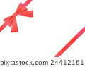彩帶 緞帶 蝴蝶結 24412161