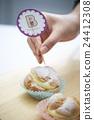 手 烘焙甜點 糕點師 24412308