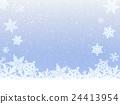 雪 下雪的 积雪 24413954