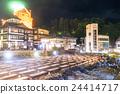 สปา,บ่อน้ำร้อนคุสะซึ,วิวเมือง 24414717