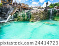 Hotspring, hot spring, hot spring area 24414723