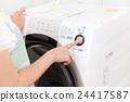 แม่บ้านซักผ้า 24417587