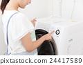 แม่บ้านซักผ้า 24417589