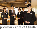 hotel man, concierge, hotel 24418482