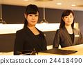Hotel Man Concierge Hospitality บริการต้อนรับส่วนหน้าของโรงแรมการบริการด้านธุรกิจ 24418490