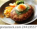 일본식 햄버거 24419557
