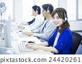 企業形象 24420261