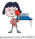 乒乓球 女性 女 24429853
