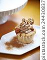 紙杯蛋糕 果脯 小吃 24430837