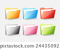 Set of colorful file folder directory icon 24435092