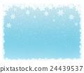 下雪 雪 下雪的 24439537