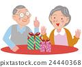 노부부에게 선물 24440368