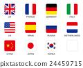독일, 몸짓, 유럽 24459715