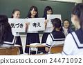 学校课堂风景初中学生形象 24471092