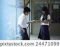 중학생, 학생, 연결 복도 24471099