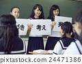 学校课堂风景初中学生形象 24471386