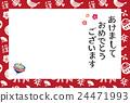 新年的卡片插圖 24471993