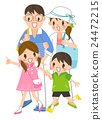 家庭 家族 家人 24472215