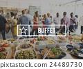 요리, 식품, 친구 24489730