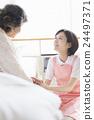 护理 女性 女 24497371