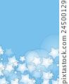 童話故事 24500129