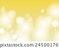 Hoshi Hoshi與明星 24500176