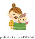 책을 읽는 부모와 자식 24509042