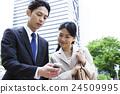 業務會議智能手機smaho會議商人女性人 24509995