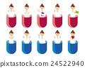 药剂师 女性 女 24522940