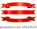 装饰 装饰的 装饰性的 24524524