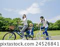 家庭 骑自行车 脚踏车 24526841