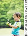 開懷笑 櫻桃 鮮綠 24526849