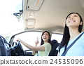 女司機 24535096