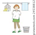 家庭主婦洗衣烘乾 24536612