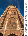 Belltower in Delft Netherlands 24537101