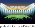 Excited crowd of people at a soccer stadium. 24549034
