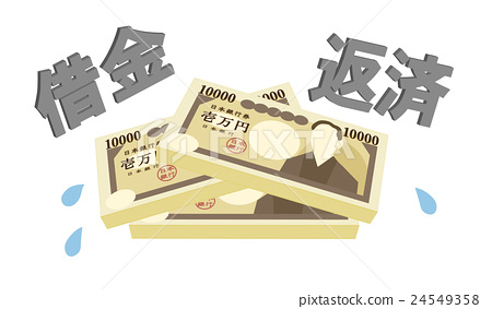 债务 千元钞票 一叠钞票 24549358