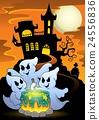 Ghosts stirring potion theme image 5 24556836