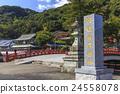 명승 사가 祐徳이나 리 신사 일본 삼대 나리 24558078