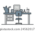 Vector Home Office 24562017
