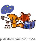 こりすぐみ 천체 관측 24562556