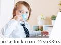 child, kid, person 24563865