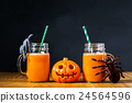 Okake pumpkin and carrot juice 24564596