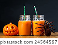 Okake pumpkin and carrot juice 24564597