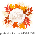 Autumn banner. Enjoy Sales. Vector. 24564850