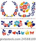 花朵 花卉 花 24568109