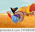 Turkey Escapes from the Arrows 24568588