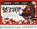 """2017年新年贺卡模板""""黑与红""""Hikyaku新年周年明信片明信片 24568832"""