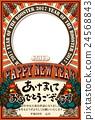新年賀卡 矢量 雞肉 24568843