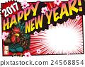 新年賀卡 矢量 美國漫畫書 24568854
